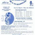 Les Grimpettes de l'Avallonnais | 20 août 2017 | Avallon (89)